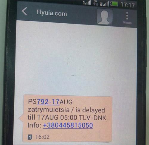SMS Centre Ukraine (БИЗНЕС РАССЫЛКА СМС - VIP УРОВНЯ, ОТ 150 SMS в секунду!)