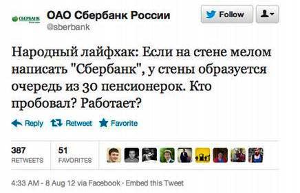 SMS Centre Ukraine (БИЗНЕС СМС РАССЫЛКА - VIP УРОВНЯ, ОТ 150 SMS в секунду!)
