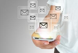 SMS Centre Ukraine (БИЗНЕС E-mail РАССЫЛКА - VIP УРОВНЯ)