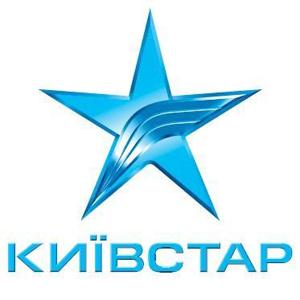 Рассылка СМС и/или ММС для абонентов мобильного оператора Киевстар